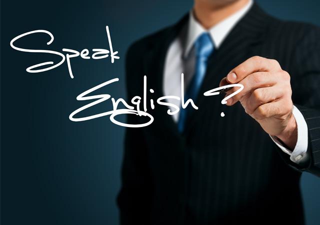 UCERT | Πιστοποίηση Αγγλικής Γλώσσας