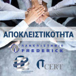UCERT CYPRUS   Αποκλειστική Συνεργασία UCERT με το Πανεπιστήμιο FREDERICK
