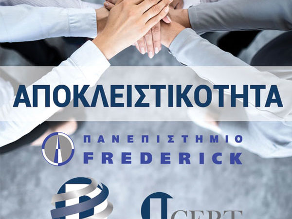UCERT CYPRUS | Αποκλειστική Συνεργασία UCERT με το Πανεπιστήμιο FREDERICK