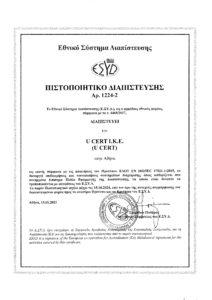 UCERT CYPRUS | ΕΣΥΔ_ΠΙΣΤΟΠΟΙΗΤΙΚΟ 17021_Νο 1224_EL