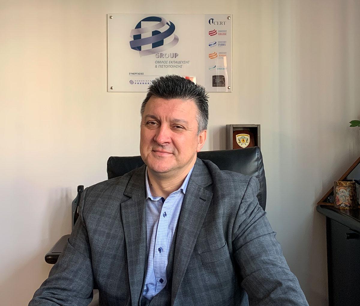 UCERT CYPRUS   D GROUP - Δρ Δημήτριος Δερπάνης