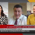 UCERT CYPRUS | Συνέντευξη Δρ Δημήτρη Δερπάνη στο Ionian Channel