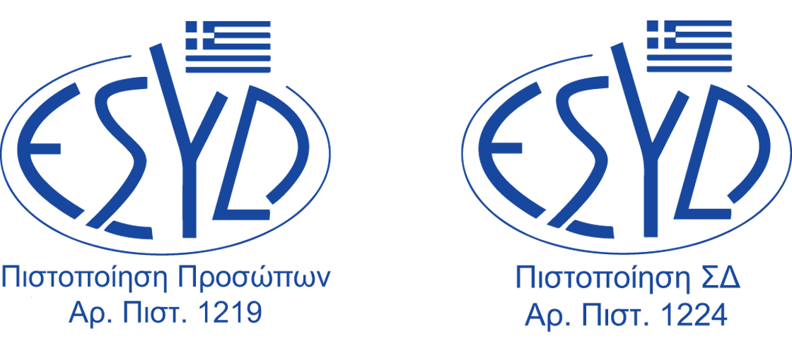 UCERT CYPRUS | UCERT Πιστοποίηση Ε.ΣΥ.Δ. Φυσικών Προσώπων & Συστημάτων Διαχείρισης